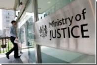 В Великобритании предложили ввести онлайн-суды