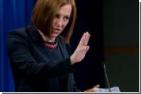 Псаки заявила о неоправданности участия США в «войне чужими руками» на Украине