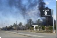 Боевики ИГ сожгли 10 тысяч книг в Мосуле