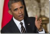 Обама попросил у Конгресса разрешения на войну с ИГ