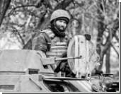 Киев пытается отвлечь силы ДНР от Дебальцево наступлением на южном направлении