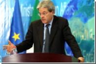 Италия выступила против поставок оружия на Украину