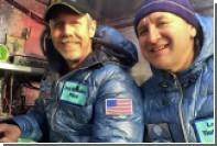Российско-американский экипаж завершил рекордный перелет на аэростате