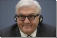 Глава МИД Германии напомнил Европе о роли России