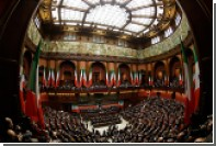 Парламент Италии рекомендовал правительству признать Палестину