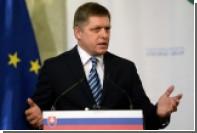 Премьер-министр Словакии предложил смягчить санкции против Москвы