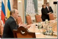 В Германии сообщили о согласовании шагов по работе ОБСЕ в Донбассе