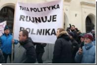 Польские фермеры парализовали движение поездов в Москву