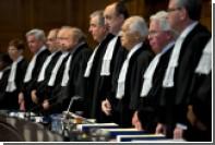 Суд ООН отверг взаимные обвинения хорватов и сербов в геноциде