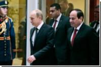Главы России и Египта сходили в оперу