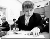 Минобрнауки выступило против перегрузки детей домашними заданиями