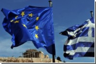 Власти греческого города убрали флаг ЕС со здания муниципалитета