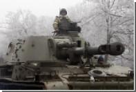 ЕС призвал стороны украинского конфликта начать отвод тяжелых вооружений