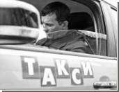 """Таксисты взбунтовались против """"Яндекса"""""""