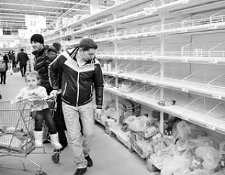 Украину захлестнула продуктовая паника