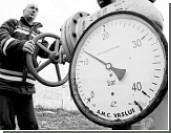 Греция поможет России в газовом споре с ЕС
