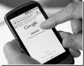 Яндекс ищет управу на Google