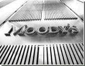 Moody's обвинили в политической ангажированности