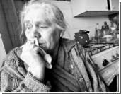 МВФ продолжает требовать ухудшения жизни украинцев