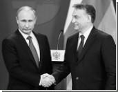 """Венгрия предложила продолжение """"Турецкого потока"""""""