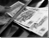 В Грузии разразился валютный кризис