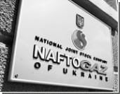 Новый газовый конфликт Украины с Россией связан с ситуацией в Новороссии
