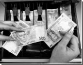 Рецепты МВФ уничтожают украинскую экономику