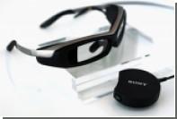 Sony выпустит альтернативу Google Glass в марте
