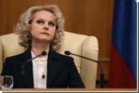 Голикова сообщила о завышении стоимости Восточного на 13 миллиардов рублей