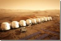 Отобраны сто кандидатов для невозвращаемой миссии на Марс