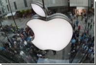 Apple стала рекордно дорогой компанией мира