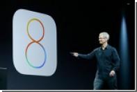 Apple iOS впервые с 2012 года опередила Android в США