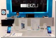Alibaba вложила полмиллиарда долларов в производителя смартфонов Meizu