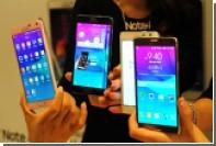 Каждый седьмой россиянин в 2015 году предпочел большой смартфон