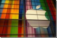 Apple запланировала производство электромобилей к 2020 году