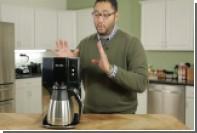 Первая в мире Wi-Fi-кофемашина стала доступна для предзаказа