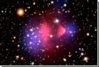 Темную материю посчитали причиной масштабных катастроф на Земле