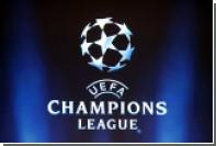 «Зенит» и «Динамо» сыграют с итальянскими командами в 1