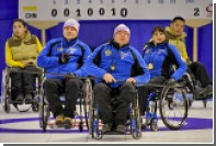 Российские керлингисты-колясочники выиграли чемпионат мира