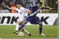 «Динамо» в меньшинстве удержало ничью в матче Лиги Европы против «Андерлехта»
