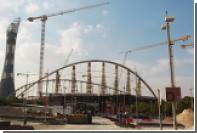 УЕФА предложил дату финала ЧМ-2022 в Катаре