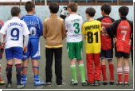 Российские болельщики отправили гуманитарную помощь спортшколе в Донбассе