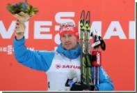Российский лыжник выиграл 30-километровую гонку на чемпионате мира