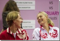 Шарапова и Кузнецова победили полячек в Кубке Федерации