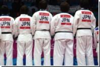 Японским дзюдоистам запретили носить форму национальной сборной за границей