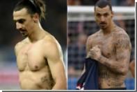 Ибрагимович привлек внимание к проблемам голодающих татуировками