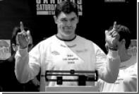 В ЮАР осудили убийц победителя Кличко