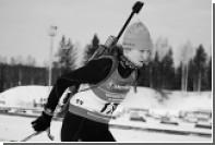 Эксперты назвали причину смерти биатлонистки Якимкиной
