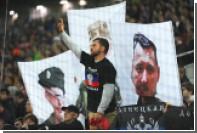 В ДНР решили создать федерацию футбола