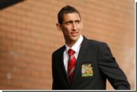 Дом полузащитника «Манчестер Юнайтед» пытались ограбить